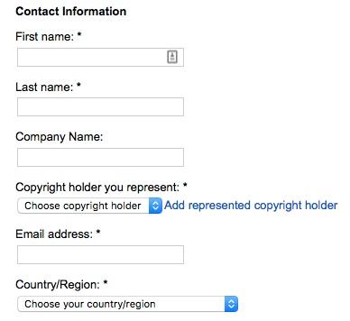 Google Contact Form